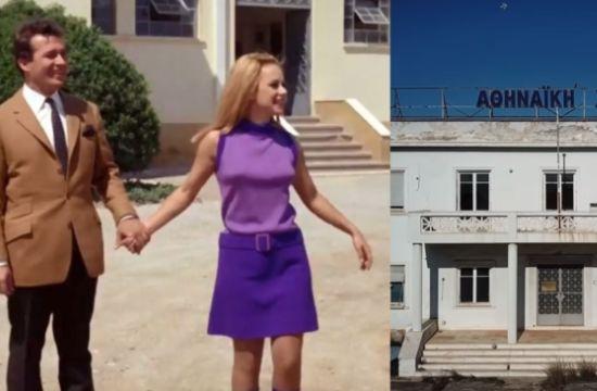 Πού και πώς είναι σήμερα το εργοστάσιο που γυρίστηκε η ταινία «Η κόρη μου η σοσιαλίστρια»