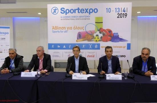 Sportexpo: Συνεργασία Ελλάδας, Βουλγαρίας, Σερβίας & Ρουμανίας για διεκδίκηση αθλητικών διοργανώσεων