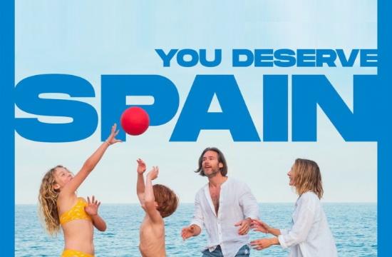 Αυτή είναι η νέα διαφημιστική καμπάνια της Ισπανίας