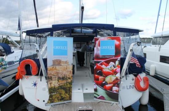 Εκδήλωση του ΕΟΤ στην Στοκχόλμη για προβολή του θαλάσσιου τουρισμού και του yachting