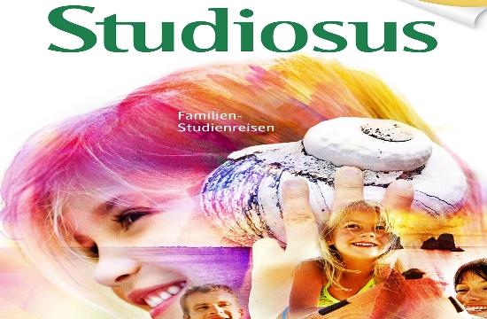 Studiosus: Προσωπικές μπροσούρες στους ταξιδιώτες!