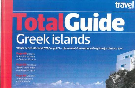 Sunday Times: Αφιέρωμα ύμνος στα Ελληνικά Νησιά
