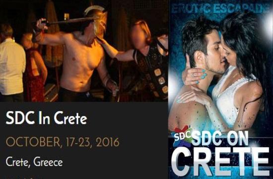 75 ζευγάρια swingers την άλλη εβδομάδα σε ξενοδοχείο της Κρήτης- μετέχουν και ζευγάρια από την Ελλάδα