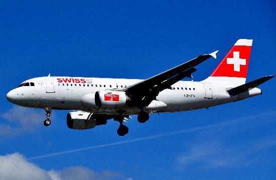 Swiss: Νέος προορισμός το καλοκαίρι η Σαντορίνη - Επεκτείνονται οι πτήσεις για Αθήνα, Θεσσαλονίκη