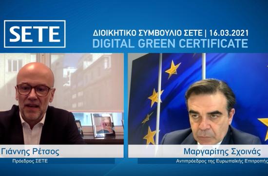 Ο Μ. Σχοινάς ενημέρωσε το ΔΣ του ΣΕΤΕ για το πιστοποιητικό εμβολιασμού | Γ.Ρέτσος: Να μη χαθεί ο Ιούνιος (video)