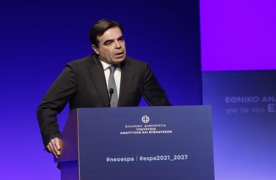 Η Ελλάδα μπορεί να λάβει 21 δισ. ευρώ για το ΕΣΠΑ 2021-2027
