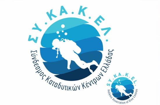 Σύνδεσμος Καταδυτικών Κέντρων Ελλάδος: Συστάθηκε σε σώμα το ΔΣ