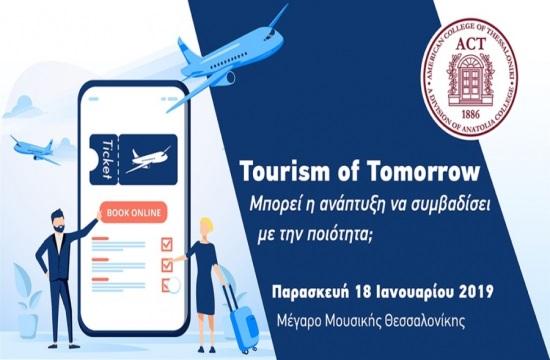 Το τουριστικό προφίλ της Ρόδου και Χαλκιδικής σε συνέδριο του Κολεγίου Ανατόλια