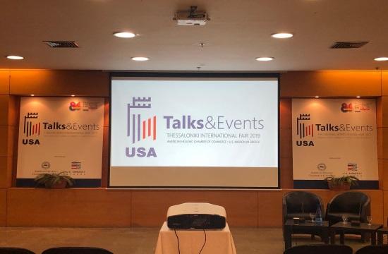 Επενδύσεις, ανταγωνιστικότητα και ψηφιακή οικονομία σε εκδήλωση του Ελληνοαμερικανικού Επιμελητηρίου
