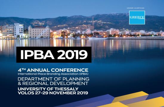 Διεθνές συνέδριο του International Place Branding Association στον Βόλο