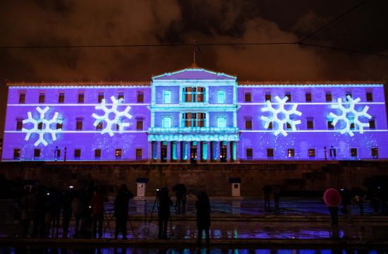 Αθήνα | Χριστουγεννιάτικο 3D projection mapping στο κτίριο της Βουλής