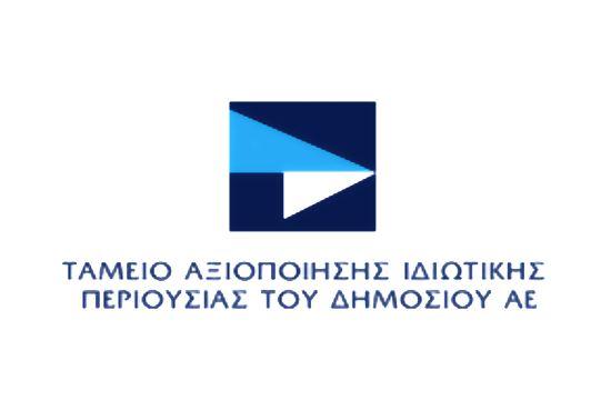ΤΑΙΠΕΔ: Στην εταιρεία Κάτρη ΑΕ ακίνητο στην Κοσκινού Ρόδου