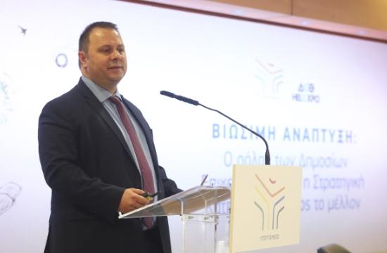 Το ΤΑΙΠΕΔ παρουσιάζει τη Μονάδα Ωρίμανσης Συμβάσεων Στρατηγικής Σημασίας
