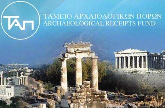 ΤΑΠΑ: Προς εκμίθωση αναψυκτήρια σε αρχαιολογικούς χώρους και μουσεία