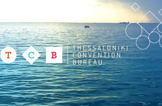 O ισπανικός τουρισμός MICE προσεγγίζει τη Θεσσαλονίκη