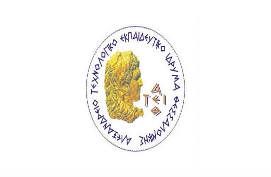 ΤΕΙ Θεσσαλονίκης: Διαγωνισμός για τη διοργάνωση εκδηλώσεων