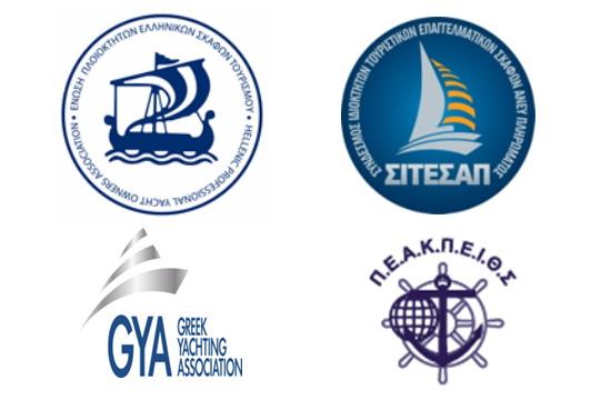 Θαλάσσιος τουρισμός: Καταστροφή η αύξηση του ΦΠΑ στις μισθώσεις σκαφών