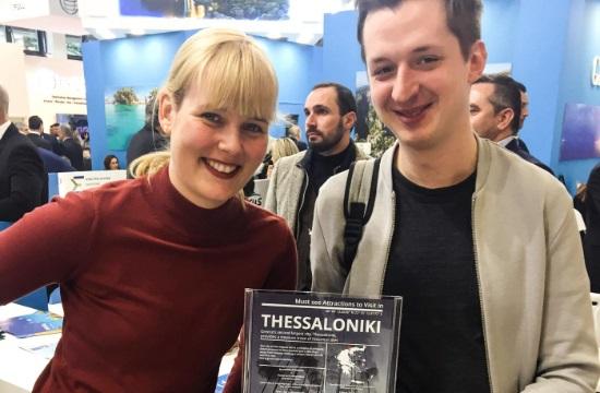 Ο Οργανισμός Τουρισμού Θεσσαλονίκης στην ITB Berlin 2019