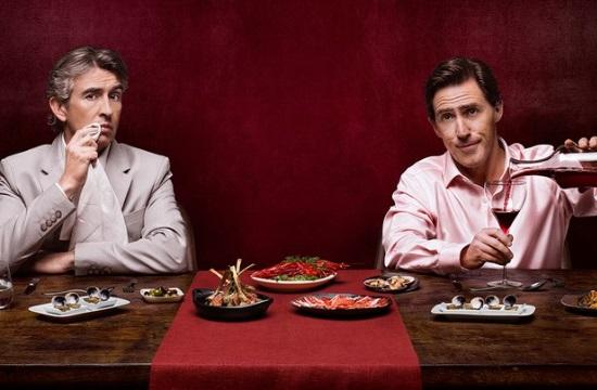 Γεύσεις από Ελλάδα στη βρετανική σειρά The Trip - Που γίνονται τα γυρίσματα