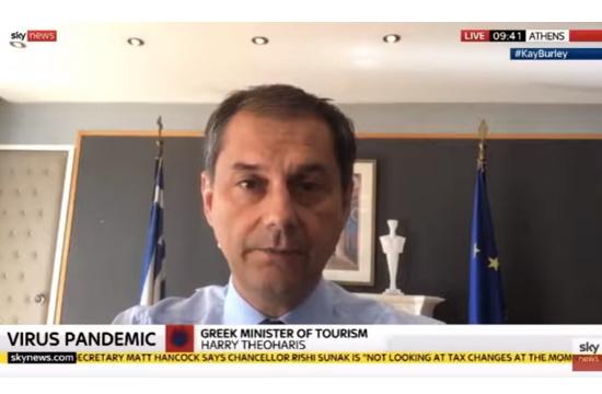 Χ. Θεοχάρης: Ανοησίες τα διεθνή δημοσιεύματα για δεύτερο lockdown στην Ελλάδα - Παραμένουμε σε εγρήγορση