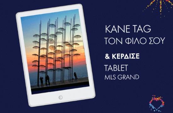 Παγκόσμια Ημέρα Τουρισμού για τη Θεσσαλονίκη με διαγωνισμό φωτογραφίας