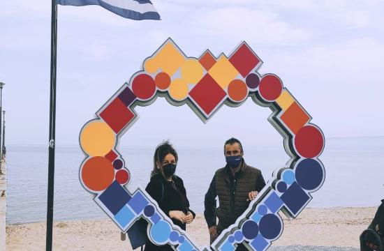 Η καρδιά της Θεσσαλονίκης «χτυπά» στον Δήμο Θερμαϊκού