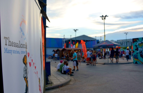 Street Art Festival στη ΔΕΘ