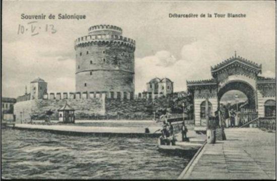 Το Salonica Front WWI στα 10 καλύτερα war memorial tours