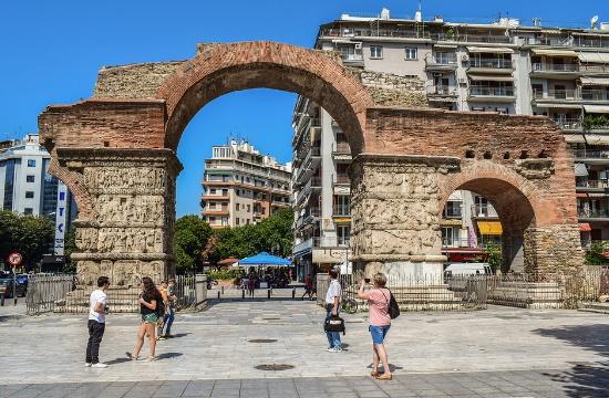 Φεστιβάλ Κινηματογράφου Θεσσαλονίκης: Διαγωνισμός για υπηρεσίες φιλοξενίας