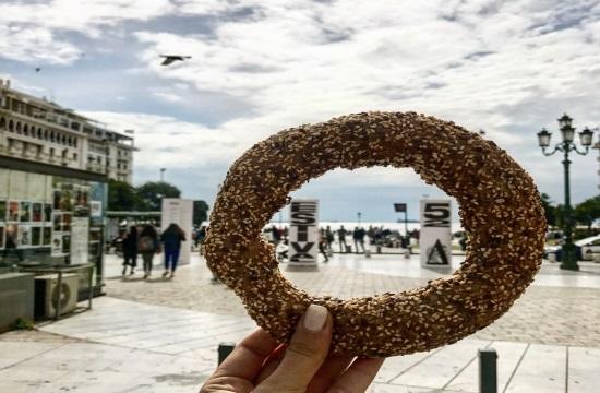 Θεσσαλονίκη: Το thessbrunch στη μεγαλύτερη πολιτιστική γιορτή της πόλης