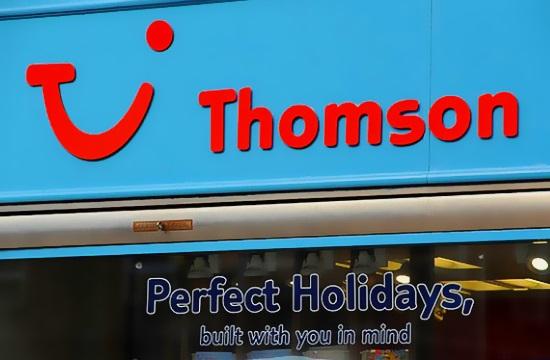 Τέλος εποχής για την Thomson- Παραμένει η First Choice
