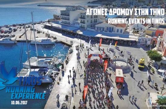 Τριήμερο αθλητικών εμπειριών στην Τήνο