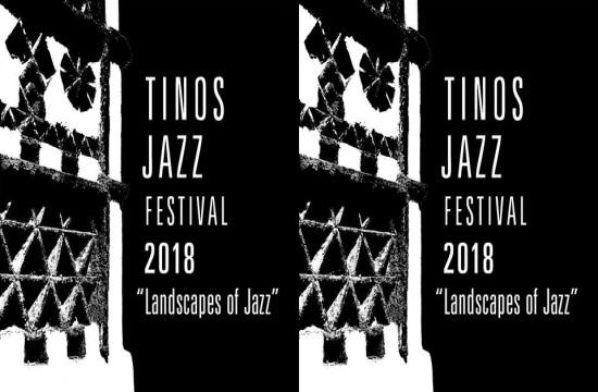 Φεστιβάλ Τζαζ Μουσικής στην Τήνο