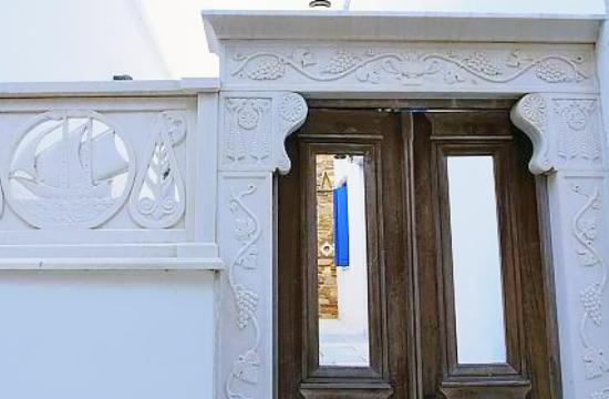 Ευρωπαϊκό βραβείο αριστείας στην Τήνο για τον πολιτισμό