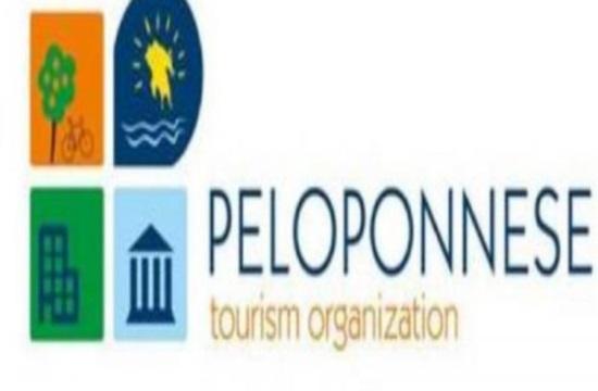 Τ.Ο. Πελοποννήσου: Συνάντηση με τους υποψήφιους δημάρχους στην Τρίπολη