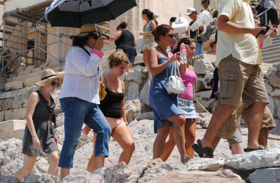 Εξαρθρώθηκε διεθνής εγκληματική ομάδα που λήστευε τουρίστες στην Αθήνα