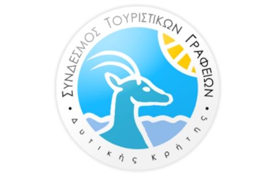 Τουριστικά γραφεία Δ. Κρήτης: Για μια νέα τουριστική χρονιά πέρα από τη «λαγνεία» των αριθμών...