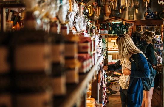 Οικονομικό πλήγμα και στις ισπανικές επιχειρήσεις λόγω της εξάπλωσης του κορωνοϊού στην Ιταλία