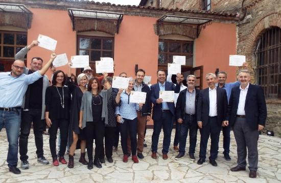 Δήμος Τρικκαίων: Δεύτερος κύκλος σεμιναρίων για επαγγελματίες του τουρισμού