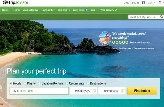 TripAdvisor: πιο εξατομικευμένες προτάσεις ξενοδοχείων για τους ταξιδιώτες