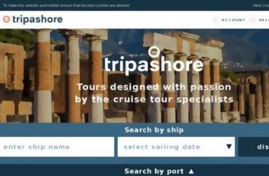 Tripashore: Παύση λειτουργίας του βρετανού σπεσιαλίστα στις εκδρομές κρουαζιέρας