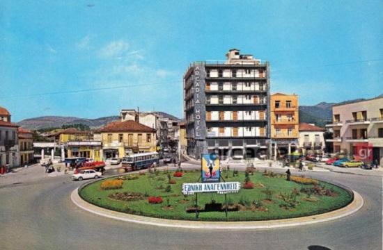 Δράσεις για τη προβολή της Κέρκυρας, της Τρίπολης και του Αγ. Νικολάου