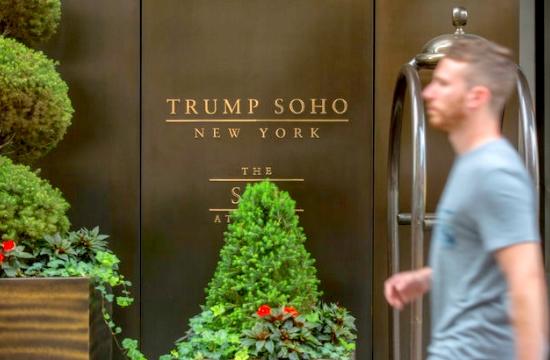 Νέο brand lifestyle ξενοδοχείων λανσάρει ο Τραμπ