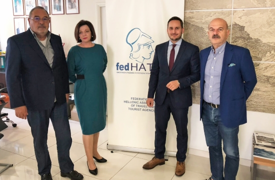 FedHATTA: Ενημερωτική συνάντηση με την Ένωση Κεντρώων για τον τουρισμό