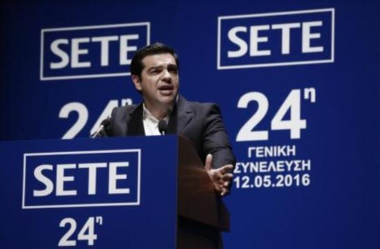 Ο Αλέξης Τσίπρας ομιλητής στο συνέδριο του ΣΕΤΕ