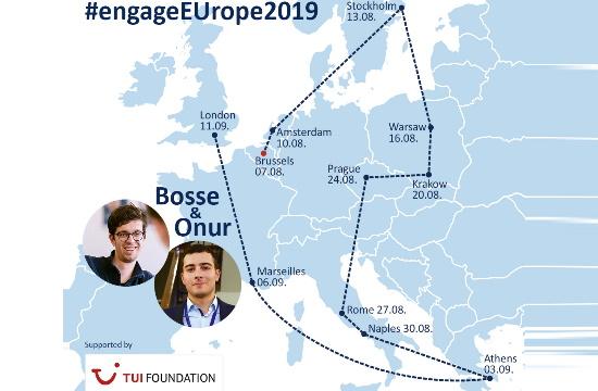 TUI Foundation: Περιοδεία στην Ευρώπη για το τι πιστεύουν οι νέοι για την ΕΕ- Και η Αθήνα στο πρόγραμμα