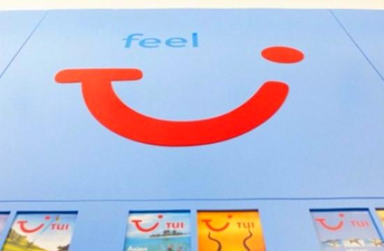 TUI Care Foundation: Πρόγραμμα εκπαίδευσης στα γερμανικά πρότυπα για 20 νέους Έλληνες