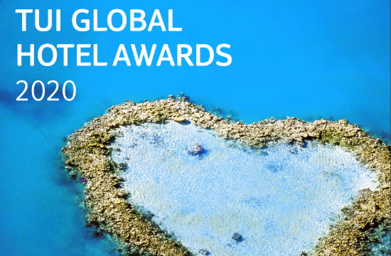 TUI: Συγχωνεύονται όλα τα βραβεία στα TUI Global Hotel Awards - Οι προϋποθέσεις συμμετοχής