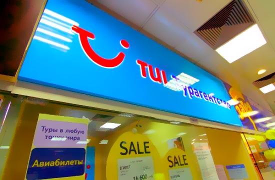 Τουρισμός | Η Κέρκυρα νέος μεγάλος προορισμός για τους Ρώσους - Πρόγραμμα της TUI Russia με 5άστερα ξενοδοχεία