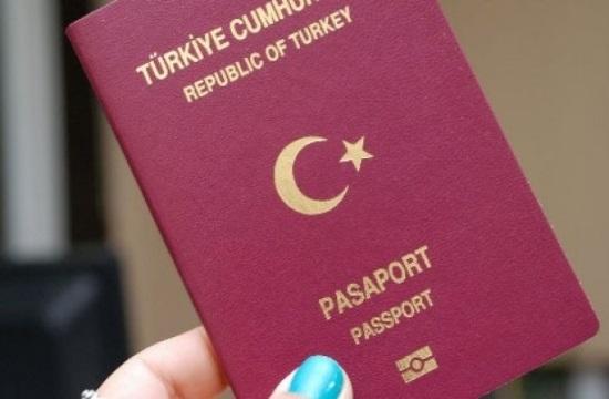 Ν.Δ. Να επεκταθεί και φέτος το πρόγραμμα βίζας στους Τούρκους